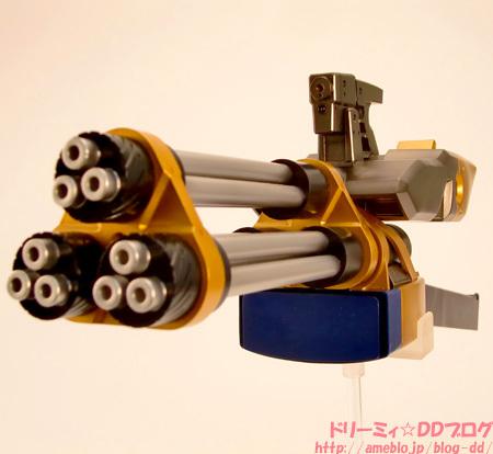 ddop-kosmos-a-001