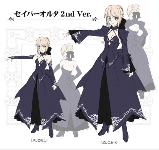 dd-alter2-dress1