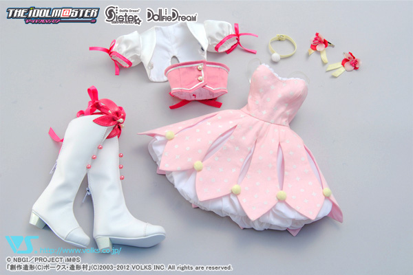 HTD 仙台 Idolmaster dress set - THE☆WILD STRAWBERRY