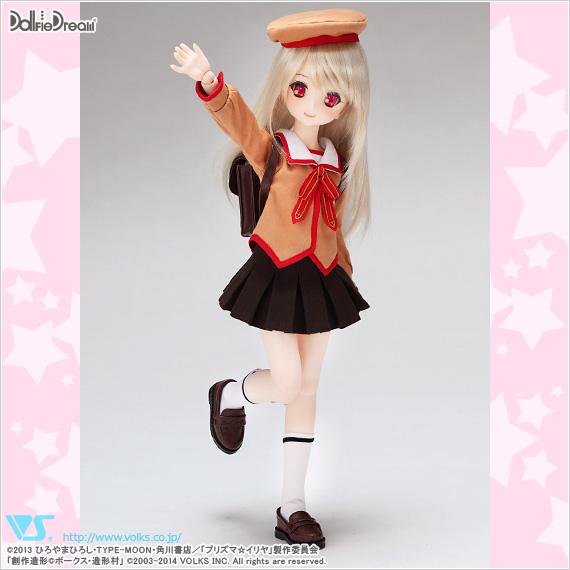 htkyoto10_mdd_illya_uniform__pic02