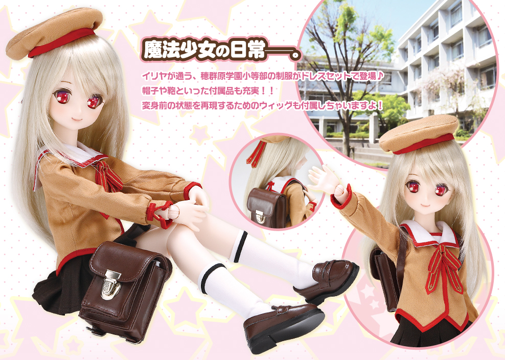 htkyoto10_mdd_illya_uniform_top