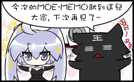 mmt-vol3-08s