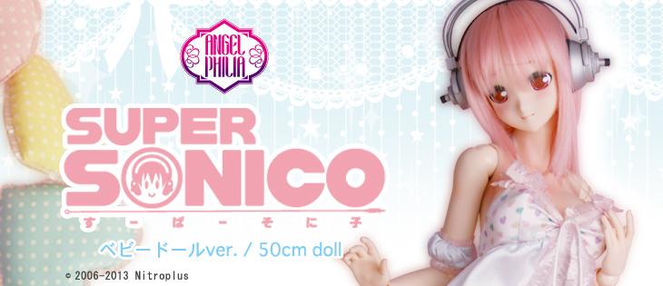 sonico-ver3-top