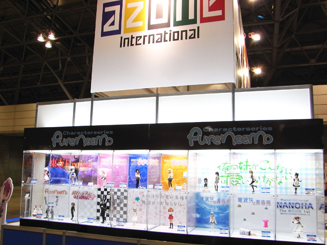 Azone booth