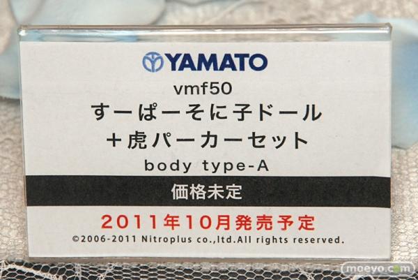 VMF-455