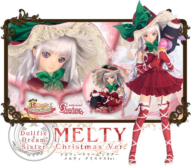 main_melty_xmas